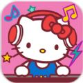 Hello Kitty音乐派对手游