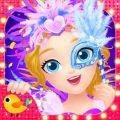 莉比小公主狂欢嘉年华免费版