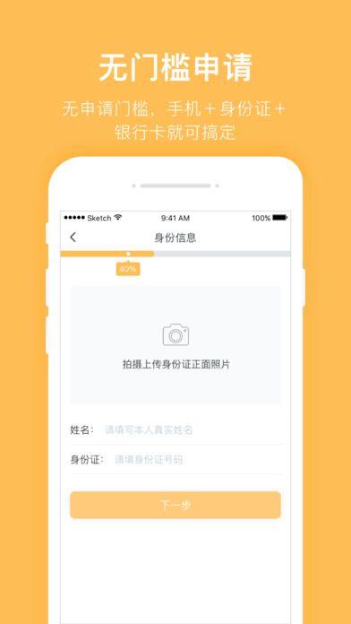 摇钱罐理财app官网  V2.5.0图1