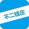 不二钱庄官网app下载 V1.26