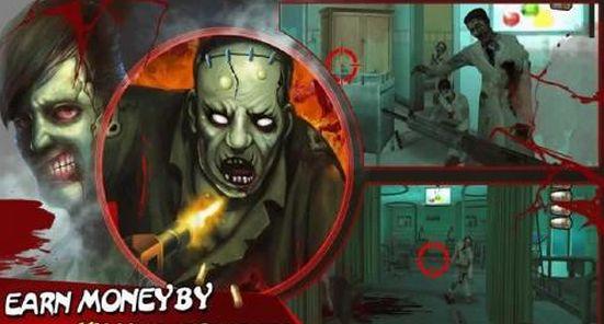 僵尸医院求生游戏安卓版  v1.0图4