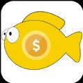 小鱼快赚app