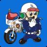 南京交警app