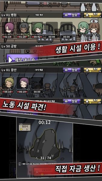 佣兵所女仆中文汉化版  v1.0.10图5
