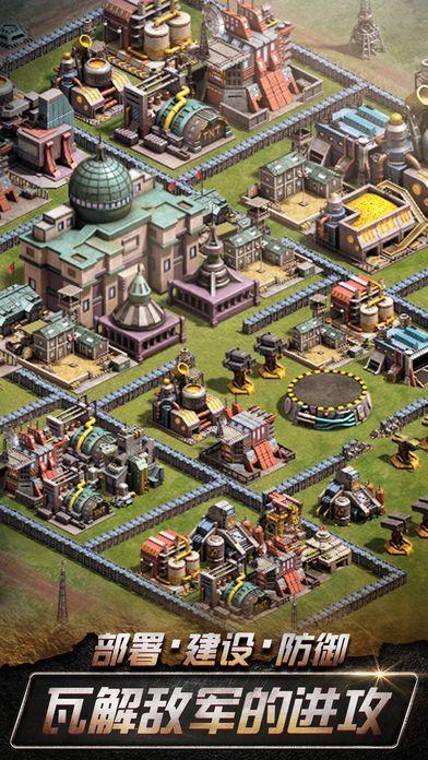 坦克崛起最高警戒安卓游戏手机版  v1.3.0图3