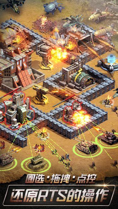 坦克崛起最高警戒安卓游戏手机版  v1.3.0图2
