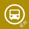 杭州实时公交查询系统