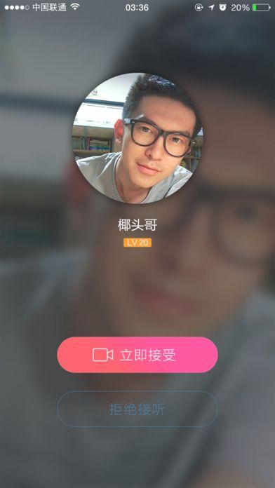 大白兔直播app官网  v1.0图3