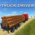 卡车司机拉货之旅3D破解版