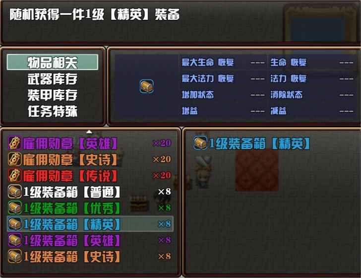 拉轰风云游戏官网版  v1.401014图2