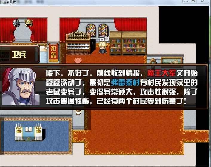 拉轰风云游戏官网版  v1.401014图3