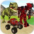 X变形机器人恐龙行动游戏