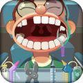 疯狂孩子王牙医手术模拟中文版