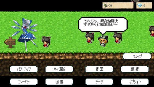 东方影魔界2游戏中文破解版  V1.03图4