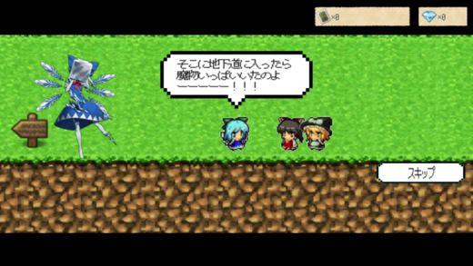 东方影魔界2游戏中文破解版  V1.03图5
