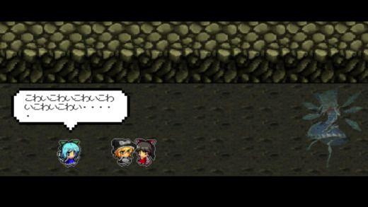 东方影魔界2游戏中文破解版  V1.03图2
