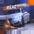 真实模拟停车2017安卓版