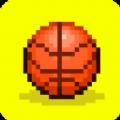 像素扣篮完整版游戏