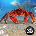 螃蟹模拟器3D破解版