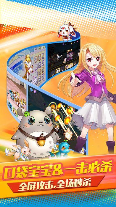 完美女友攻略全职高手安卓游戏手机版  V1.0.22368图3