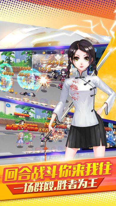 完美女友攻略全职高手安卓游戏手机版  V1.0.22368图2