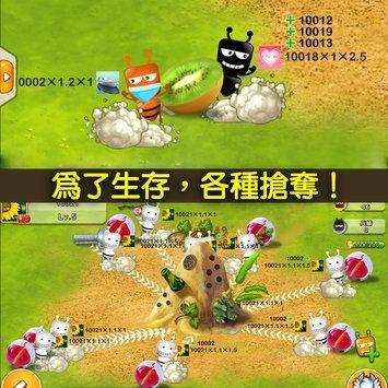 虫虫帝国手机官网版  v1.0.8图1