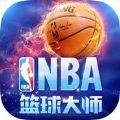 NBA篮球大师内测版