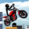 火柴人摩托车3D破解版