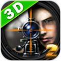 3D狙击杀手2破解版