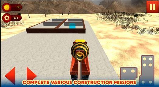 空间站大楼游戏安卓版  v1.0.0图3
