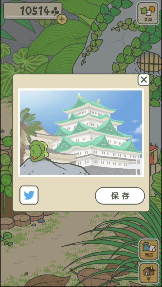 旅行青蛙中文汉化版  v1.0.4图5
