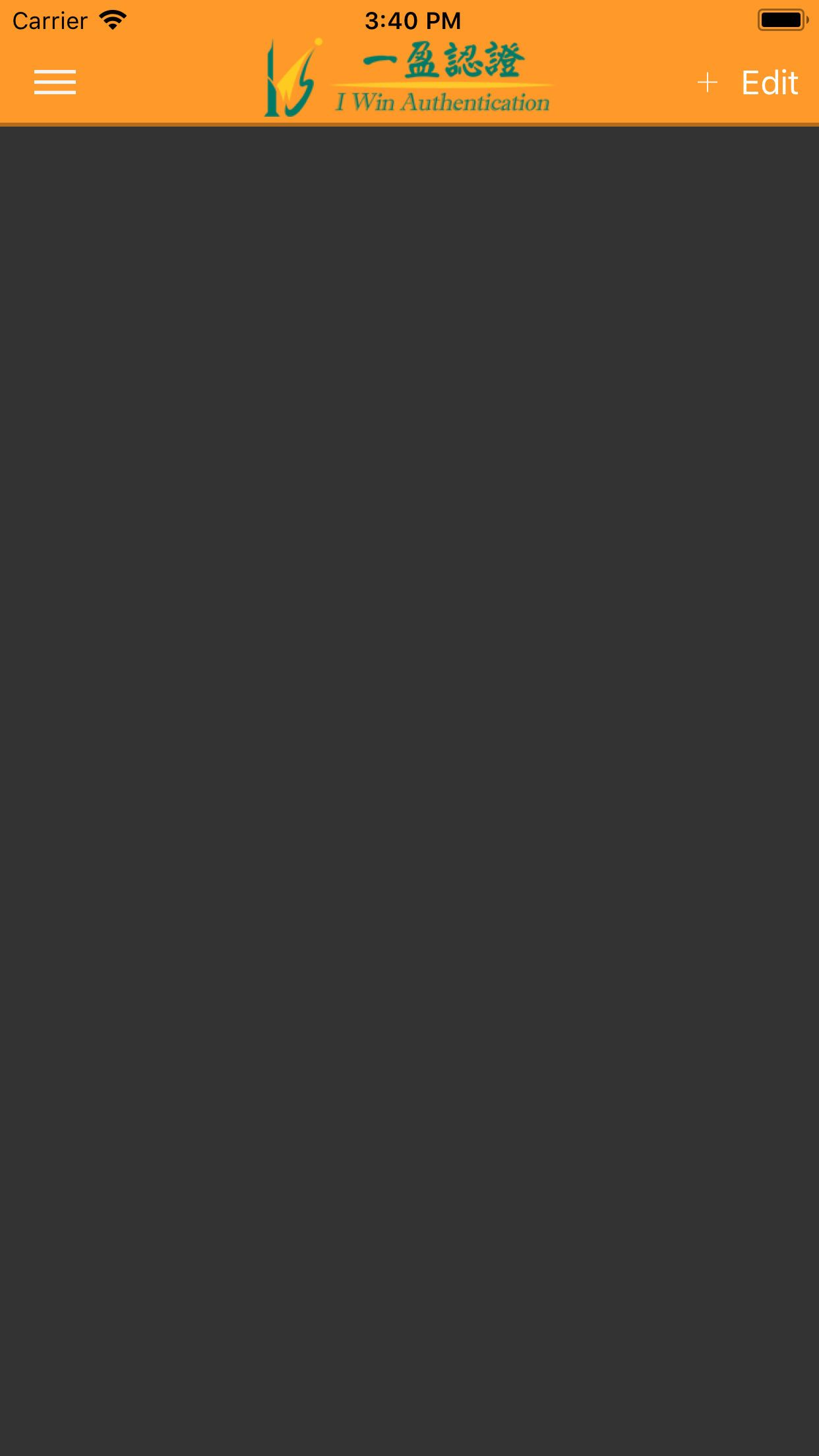 一盈认证app官方版  v1.0图1