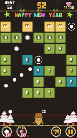 跳跳球游戏安卓版(Bounzy Ballz)  v1.0图1