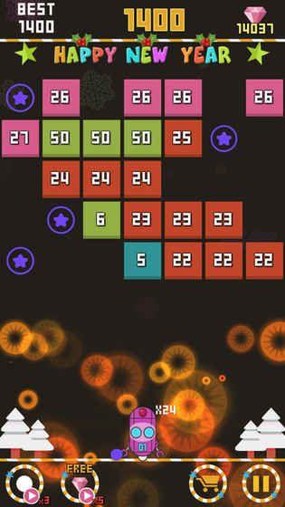 跳跳球游戏安卓版(Bounzy Ballz)  v1.0图2