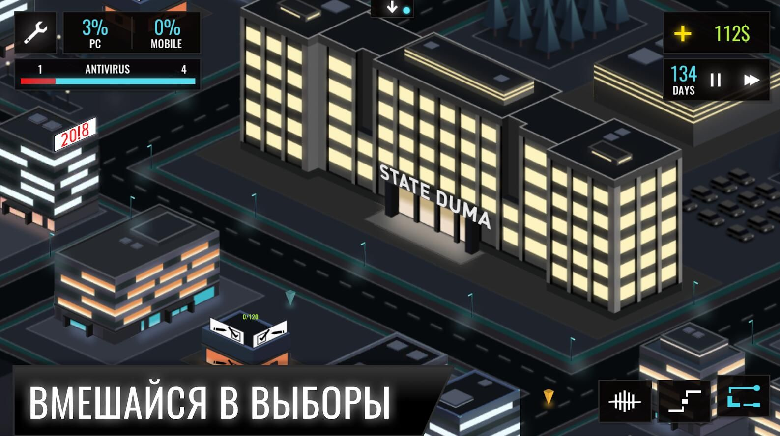 黑客游戏2游戏安卓版  v1.0图2