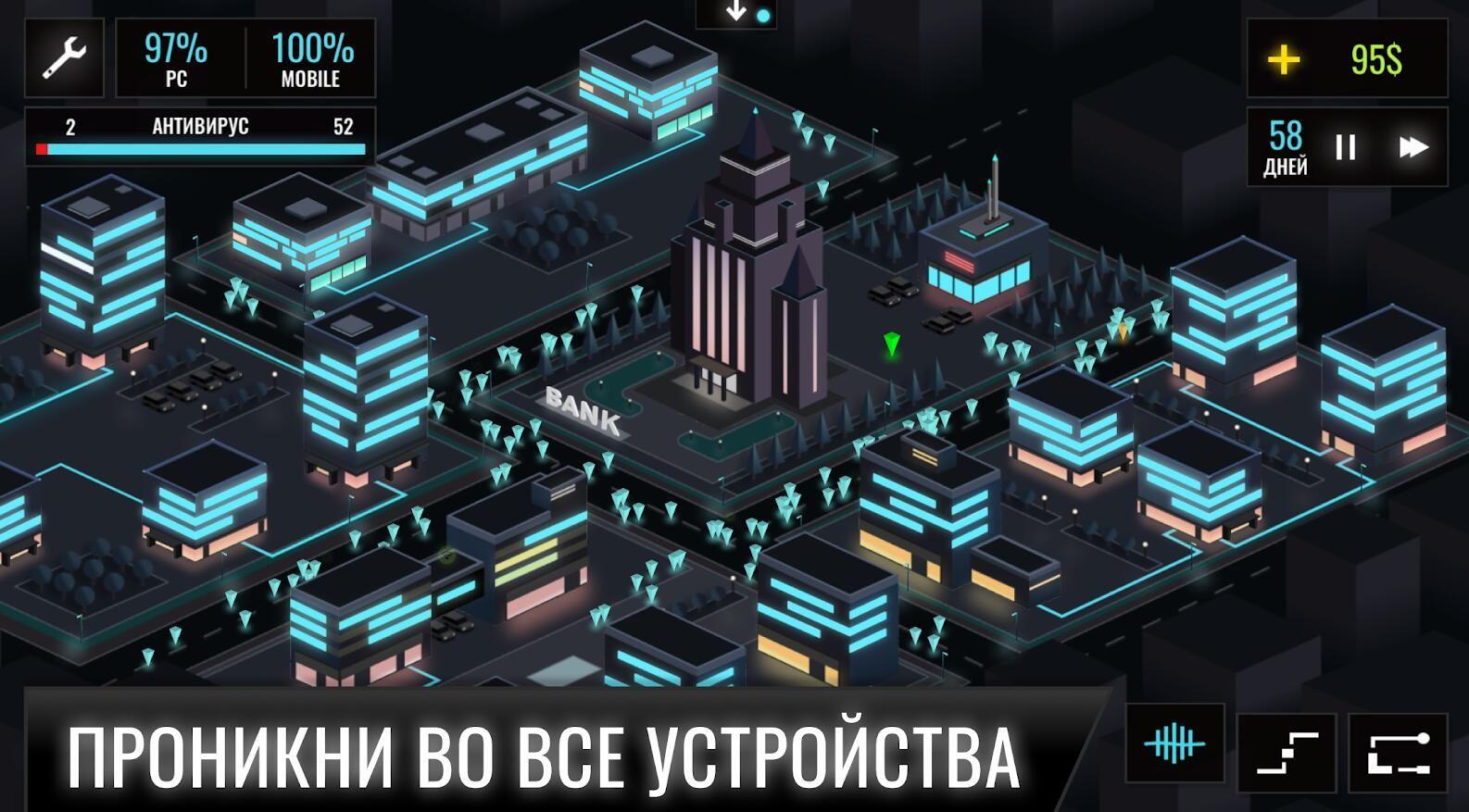 黑客游戏2游戏安卓版  v1.0图1