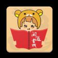 闲逸书栈app苹果版
