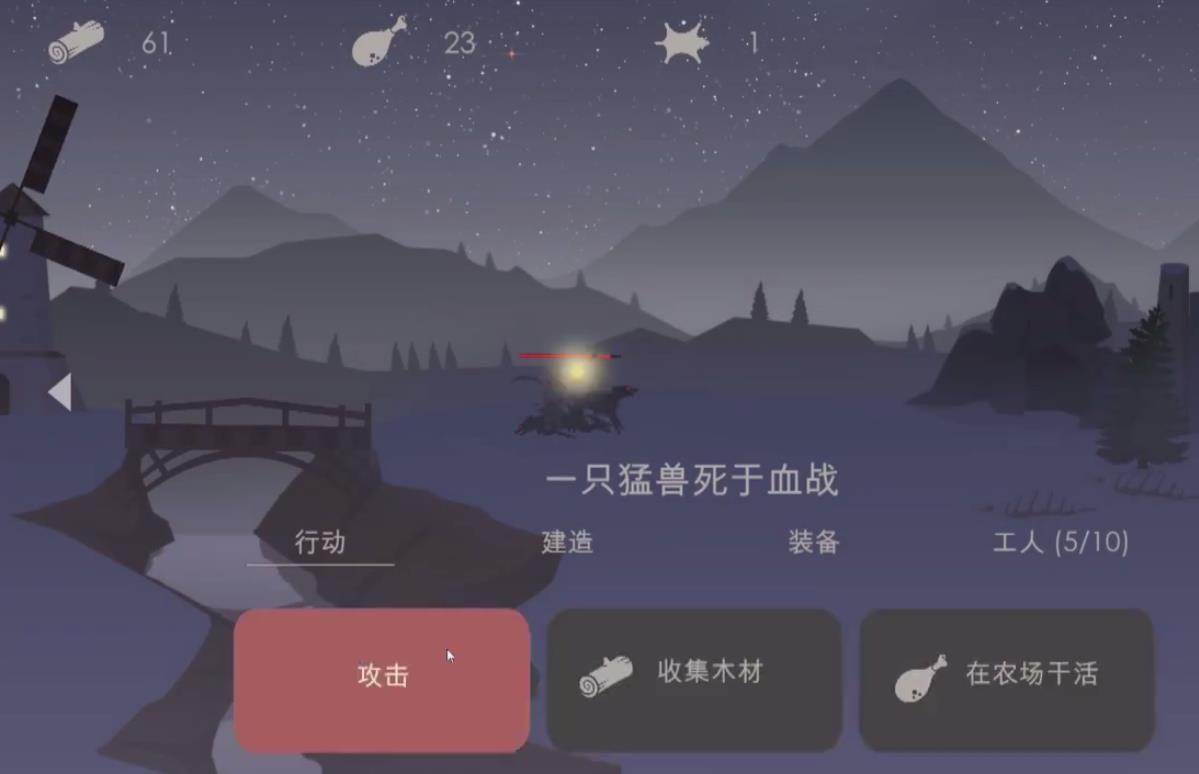 小熙解说篝火之地手机版  v1.0.5图3