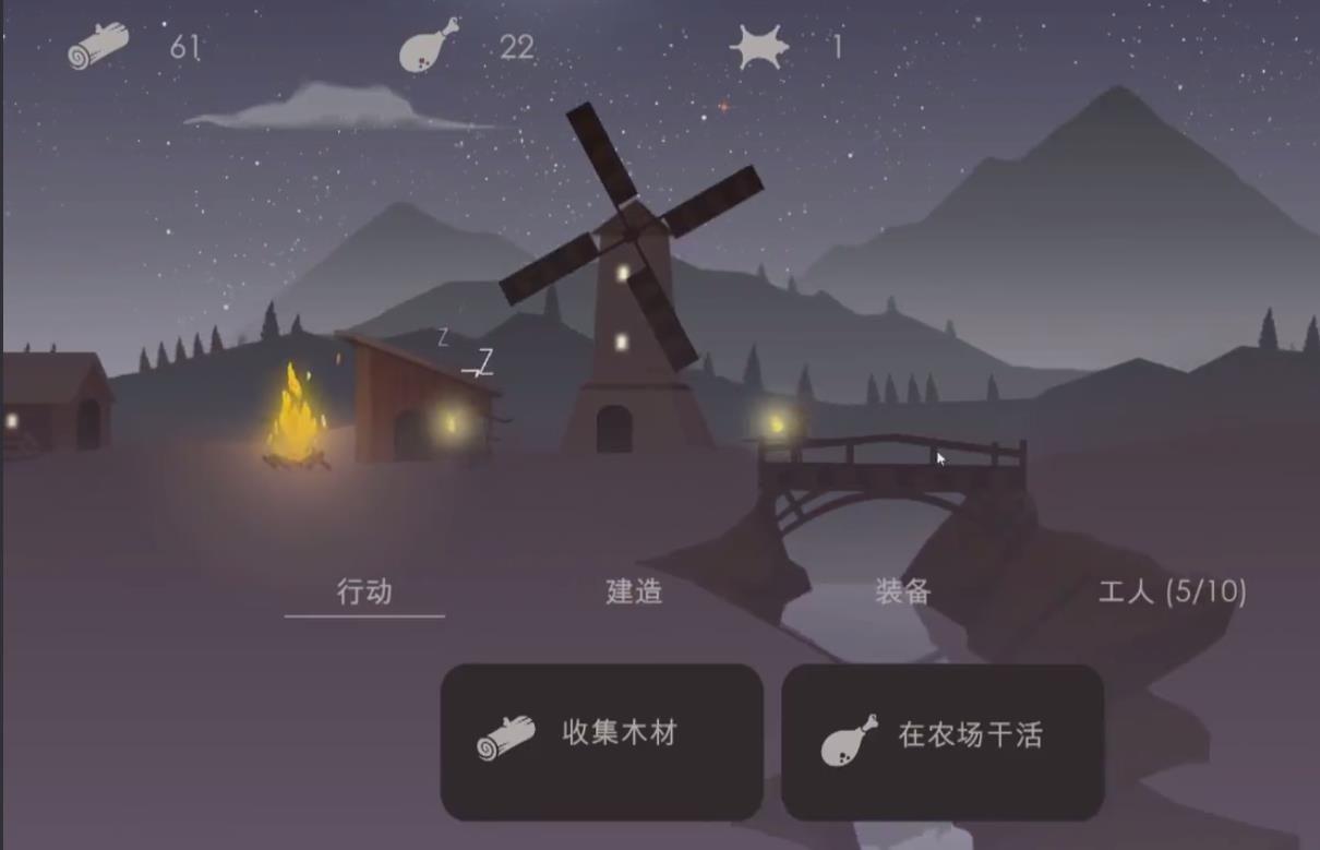 小熙解说篝火之地手机版  v1.0.5图4