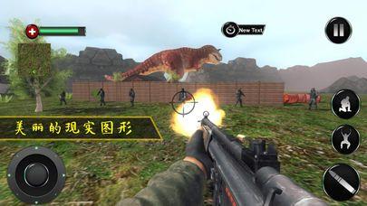 枪的战争恐龙时代无限金币破解版  v1.0图3