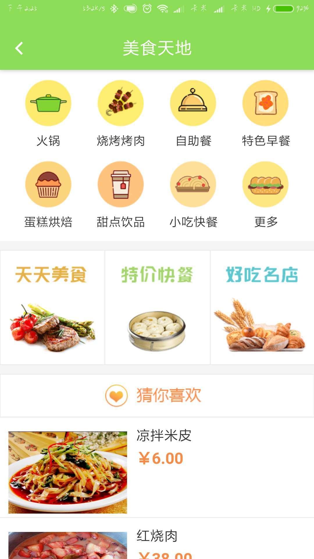 悠乐城app手机版  v1.5图2