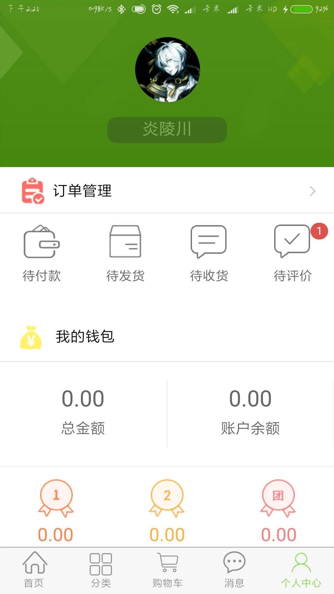 悠乐城app手机版  v1.5图5