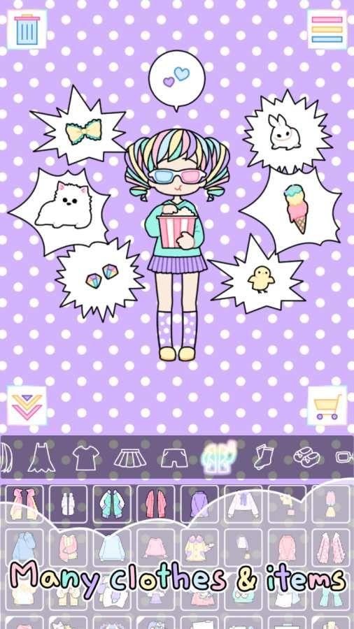 粉彩女孩游戏安卓版  v1.2.3图1