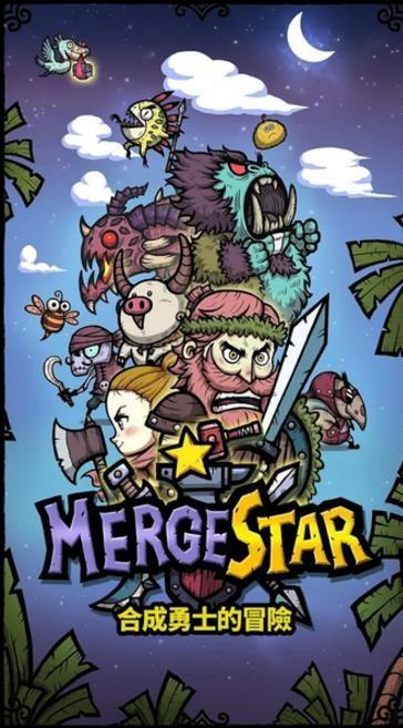 Mergestar合成战士的冒险中文汉化版  v1.0.2图1