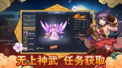 剑侠战纪手游官网版  v1.0图3