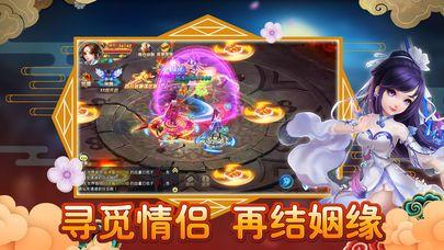 剑侠战纪手游官网版  v1.0图4
