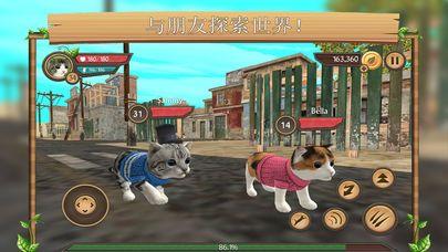 猫咪生存模拟器中文版游戏安卓版  v3.6图1