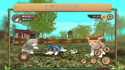 猫咪生存模拟器中文版游戏安卓版  v3.6图2