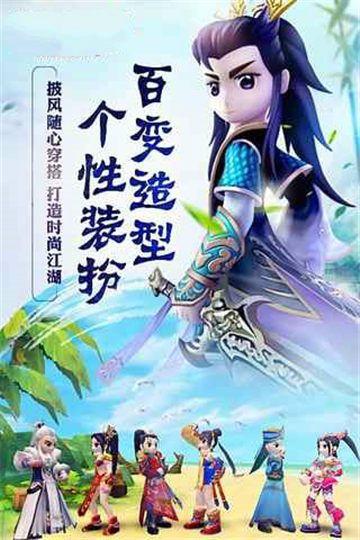 江湖萌主手游官网版  v1.029图3