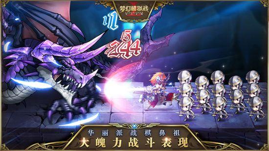 梦幻模拟战手游安卓删档测试4月26日正式开启[多图]图片4